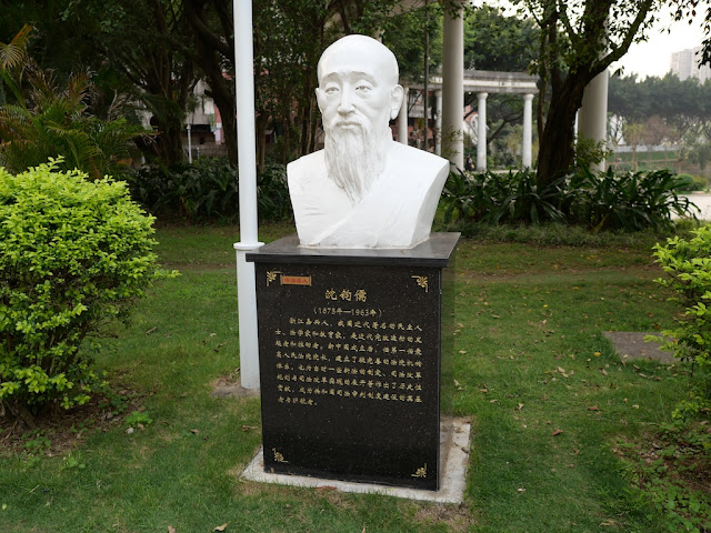 Bust of Shen Junru (沈钧儒) in Wuzhou's Pantang Park (潘塘公园)