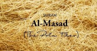 benefits of surah al lahab in urdu