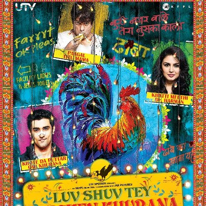 All free luv chicken mp3 khurana songs shuv tey download