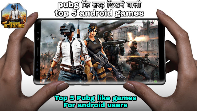 Top 5 Pubg like games for android users 2019