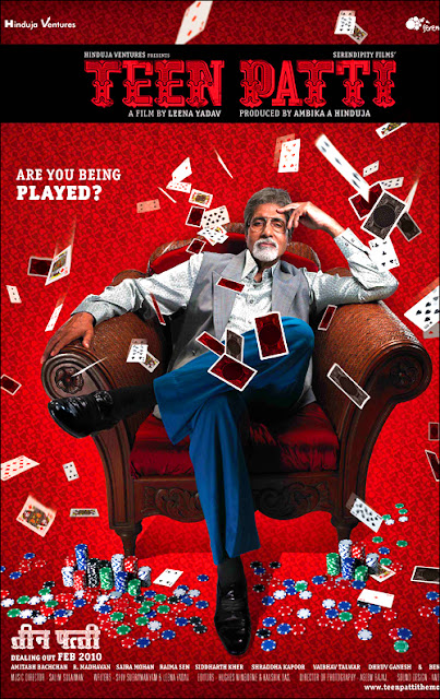 Teen Patti (2010) ταινιες online seires oipeirates greek subs