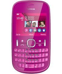 Nokia flash files: nokia 7210 supernova latest flash files free.