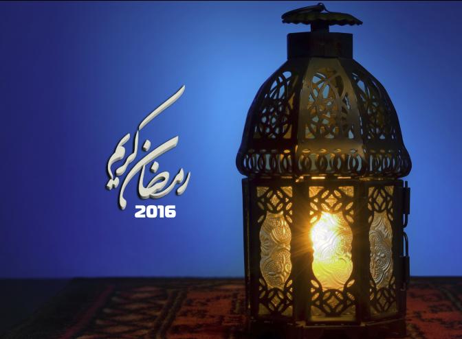 مخطوطات وخلفيات 2016 بمناسبة شهر رمضان EPS