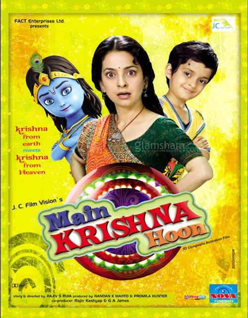 Main Krishna Hoon (2013) ταινιες online seires oipeirates greek subs