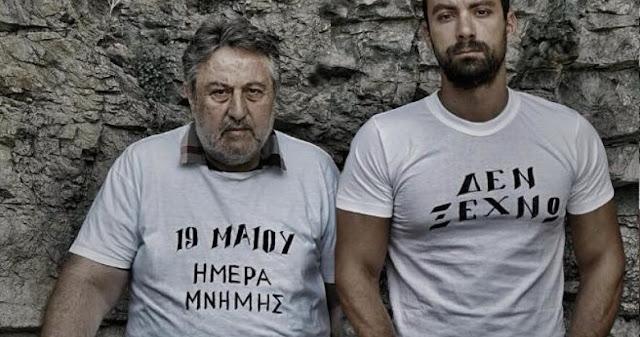 Στέφανος Τανιμανίδης: SURVIVOR για την αναγνώριση της Γενοκτονίας των Ποντίων