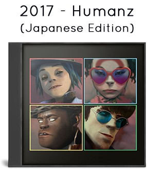 2017 - Humanz (Japanese Edition)