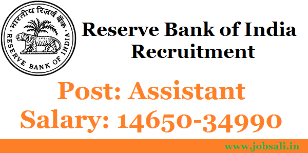 RBI Vacancy, RBI Career, RBI Assistant Recruitment