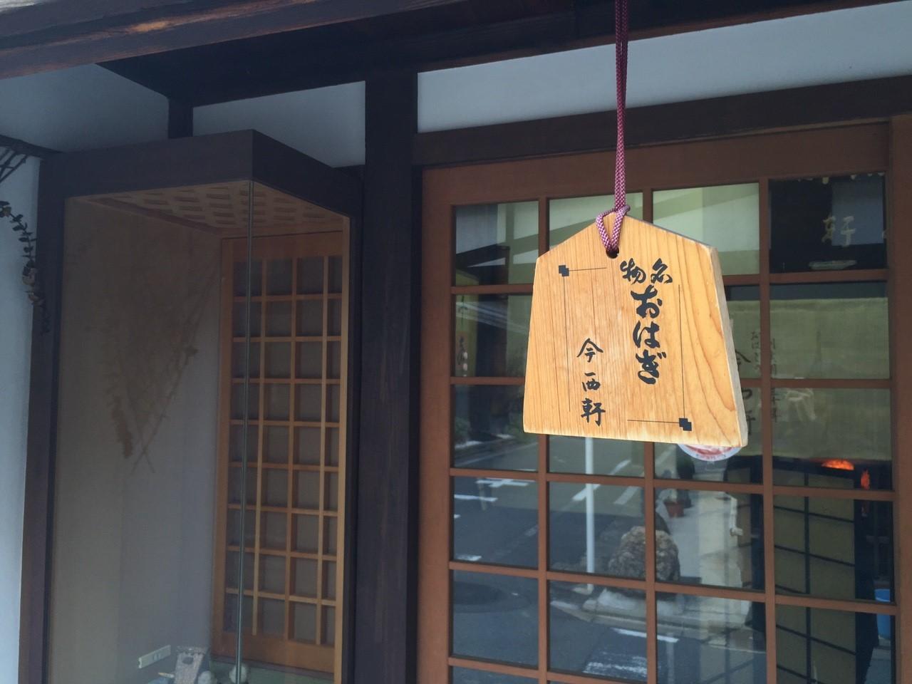 日本多多 ALOT JAPAN