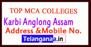 Top MCA Colleges in Karbi Anglong Assam