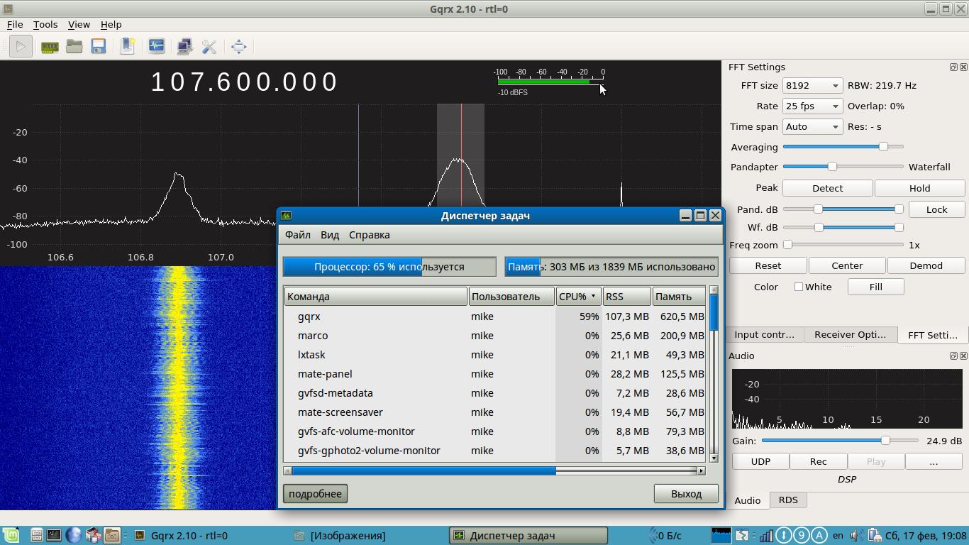 Antenna80x: RTL-SDR приемник в Ubuntu