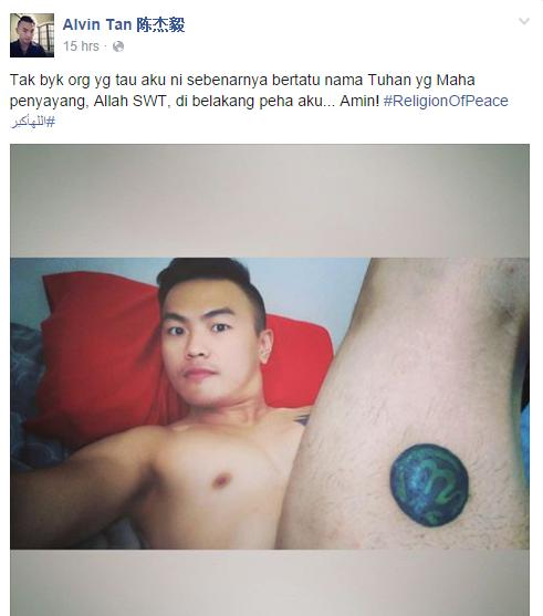 Pria Ini Melakukan Hal yang Sangat Menghina Islam
