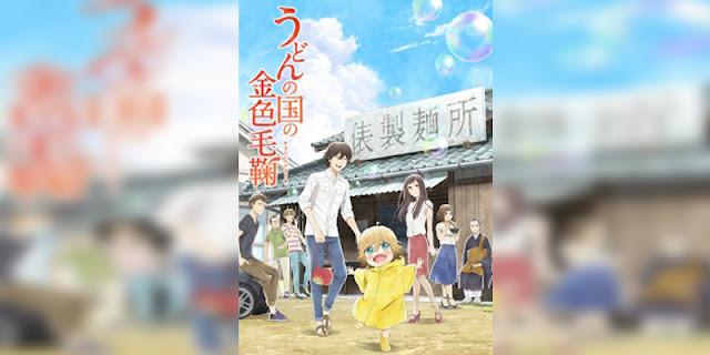 anime Udon no Kuni no Kiniro Kemari