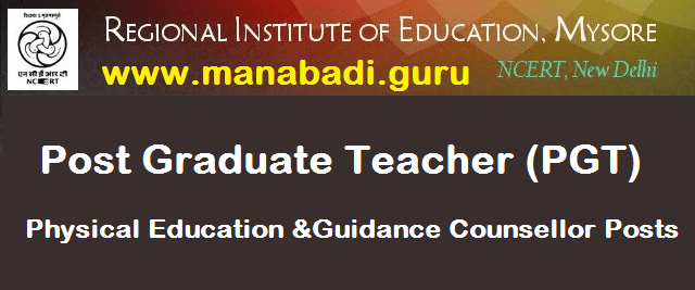 Guidance Counsellor Posts, latest jobs, PGT Posts, Physical Education post, Post Graduate Teachers, Regional Institute of Education, RIE Mysore