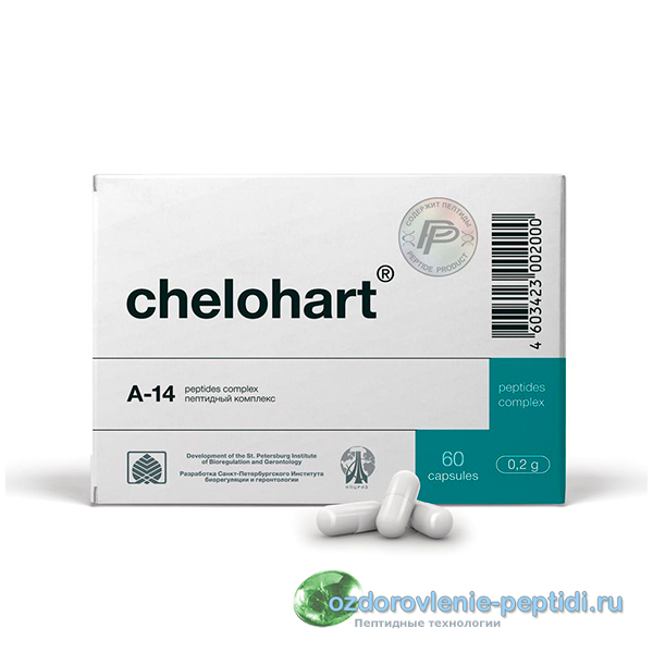 Пептиды натуральные источники винстрол - депот 50 мг/мл
