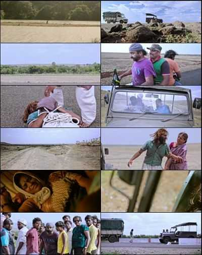 Rama Rama Re Kannada Movie Download