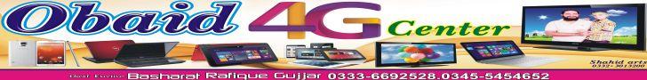 Free and Premium Blgger Templates