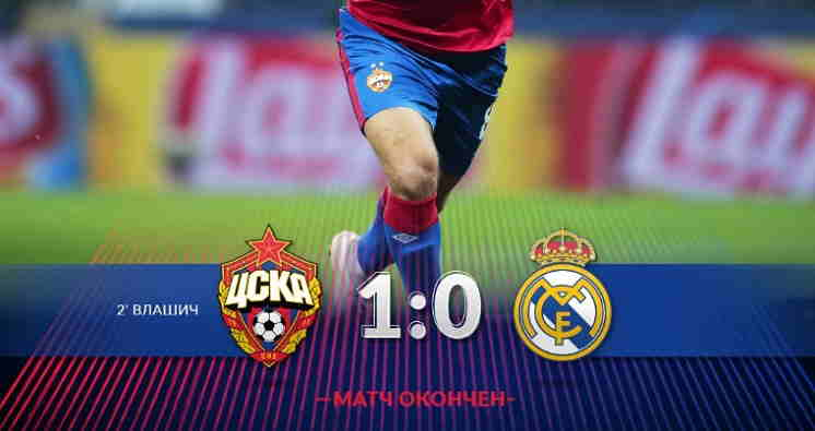Hasil CSKA Moscow vs Real Madrid Skor Akhir 1-0