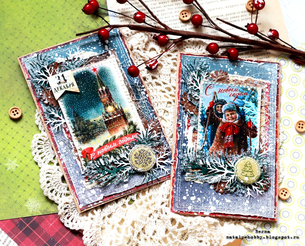 Открытки марта, коллаж из новогодних открыток своими руками