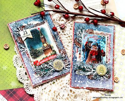 скрапберрис, артузор, зима, новый год, открытка своими руками