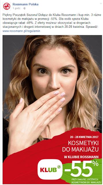 Potwierdzenie promocji na kosmetyki
