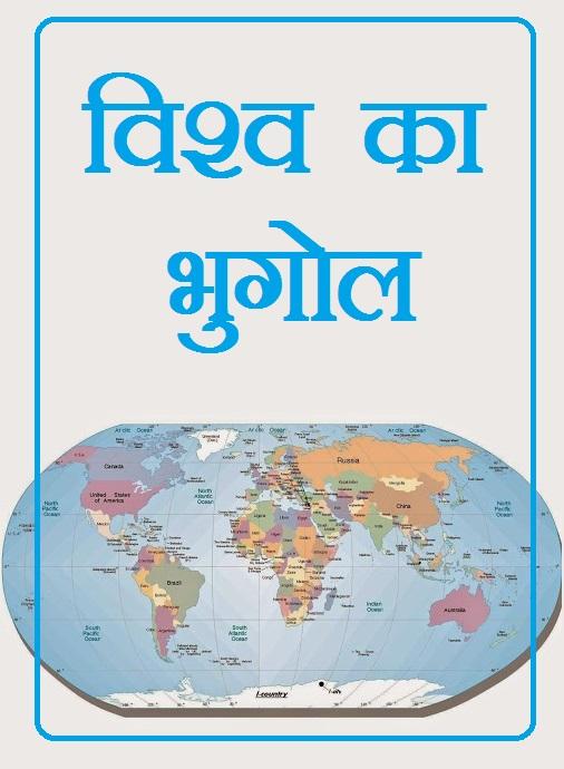 Numerology Books Pdf In Hindi