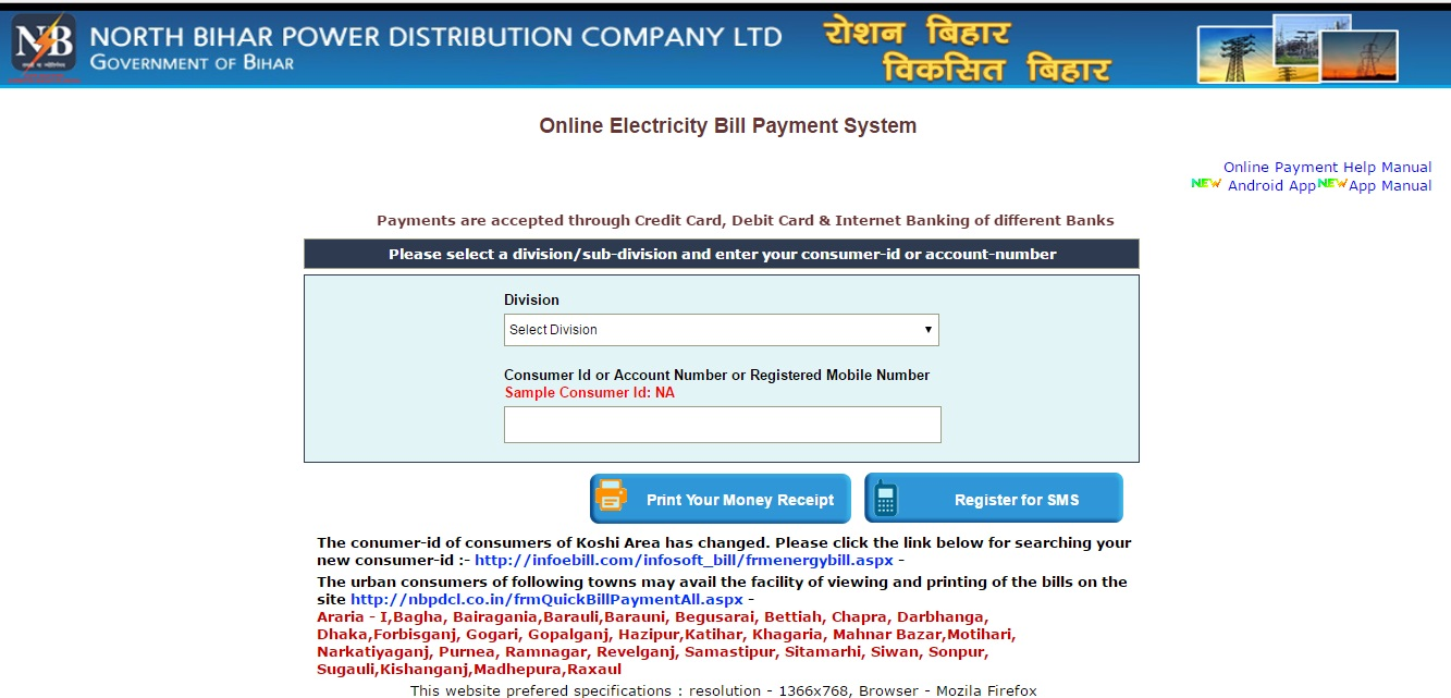 How to pay for electricity 93