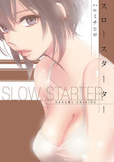 [Manga] スロースターター [Slow Starter], manga, download, free