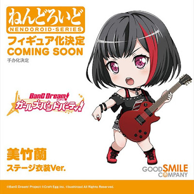 BanG Dream! Girls Band Party! Nendoroid Ran Mitake: Stage Costume Ver.