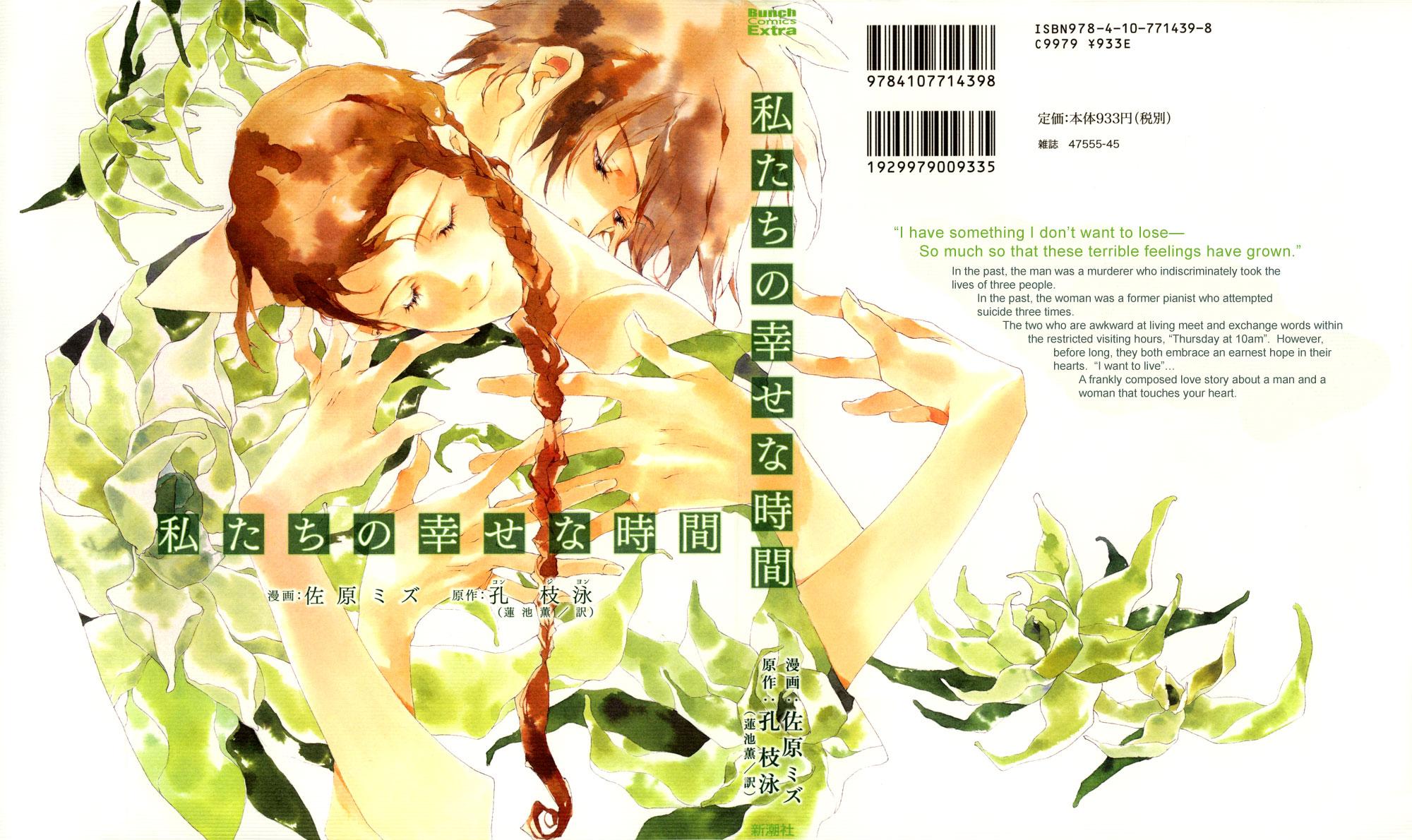 Crispy's anime/manga log [Archive] - Page 3 - The Millennium