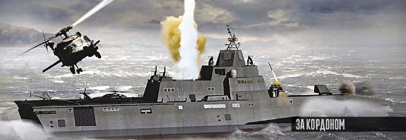 Американський флот обирає новий фрегат