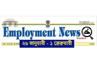 Employment News 16 January To 1st February 2019