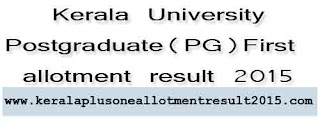 Kerala University Postgraduate First allotment result 2015, Check Kerala University PG 1st allotment 2015, www.admissions.keralauniversity.ac.in PG first allotment result, Kerala University allotment result 2015, KU PG 1st allotment list 2015, Kerala University CAP allotment result 2015, Download PG Allotment result kerala university, Kerala University 1st allotment result, MA PG allotment result, MSc PG cap allotment 2015, MCom Kerala University first allotment check online list, pg allotment result kerala.