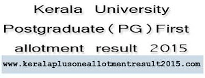 Check Kerala University PG First allotment results 2015