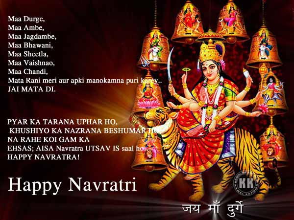 Chaitra Navratri Text HD Images Wallpapers Greetings Pictures