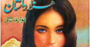 Novel pdf hazar dastan urdu