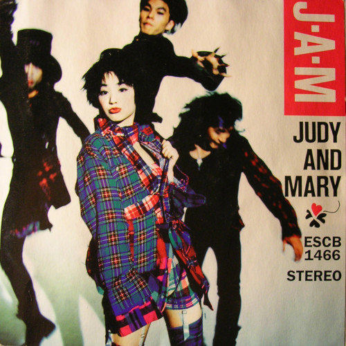 JUDY AND MARY - J.A.M [FLAC   MP3 320 / CD]