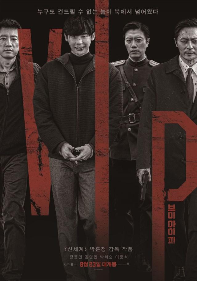 Xem Phim Yếu Nhân 2017