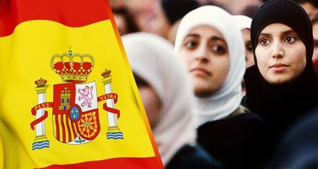 الجهوية 24 - أزيد من 37 ألف مغربي حصلوا على الجنسية الاسبانية خلال سنة