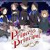 Comentários Finais - Princess Principal