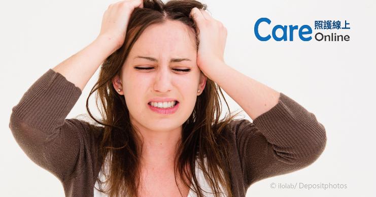 煩躁不安又緊張,認識焦慮、畏懼、恐慌、強迫症-照護線上