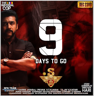 S3_Surya_New_HD_Posters_Ads