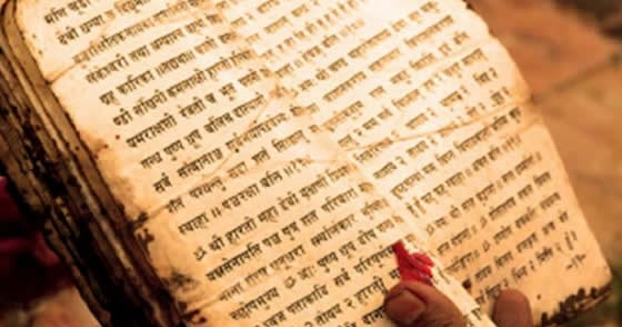 Sanskrit Of The Vedas Vs Modern Sanskrit: Ancient World History: Vedas