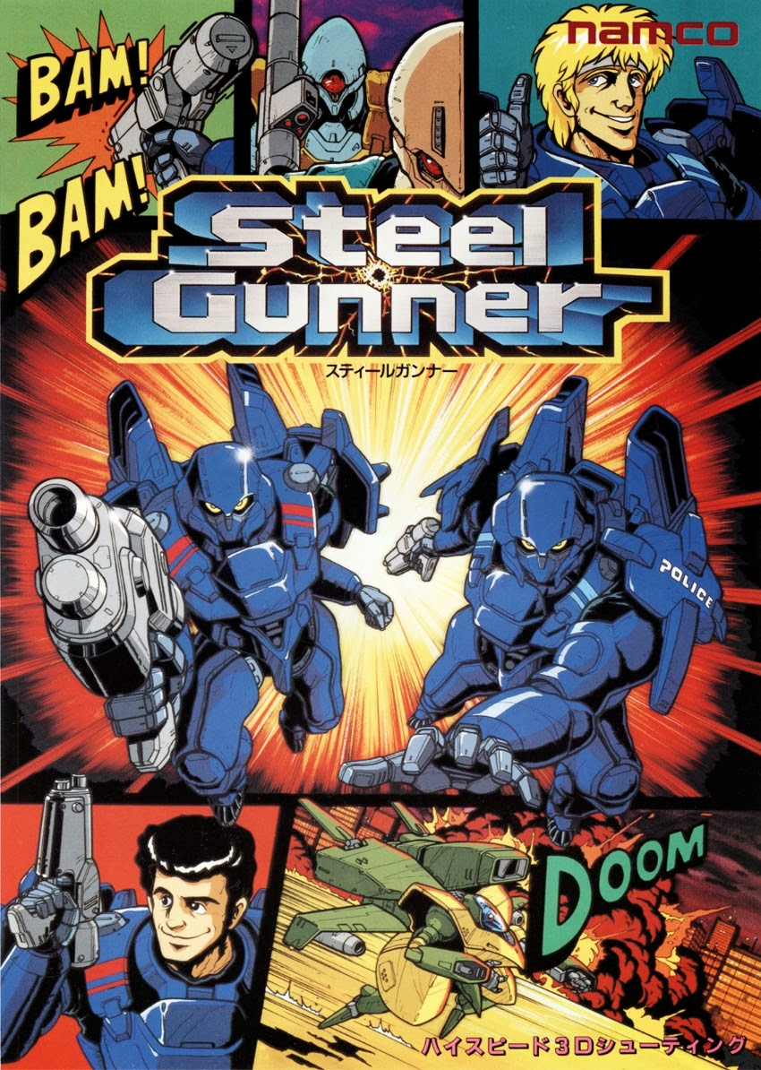 steel gunner+arcade+game+portable+flyer+art