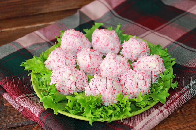 рецепт закуски шарики с крабовыми палочками