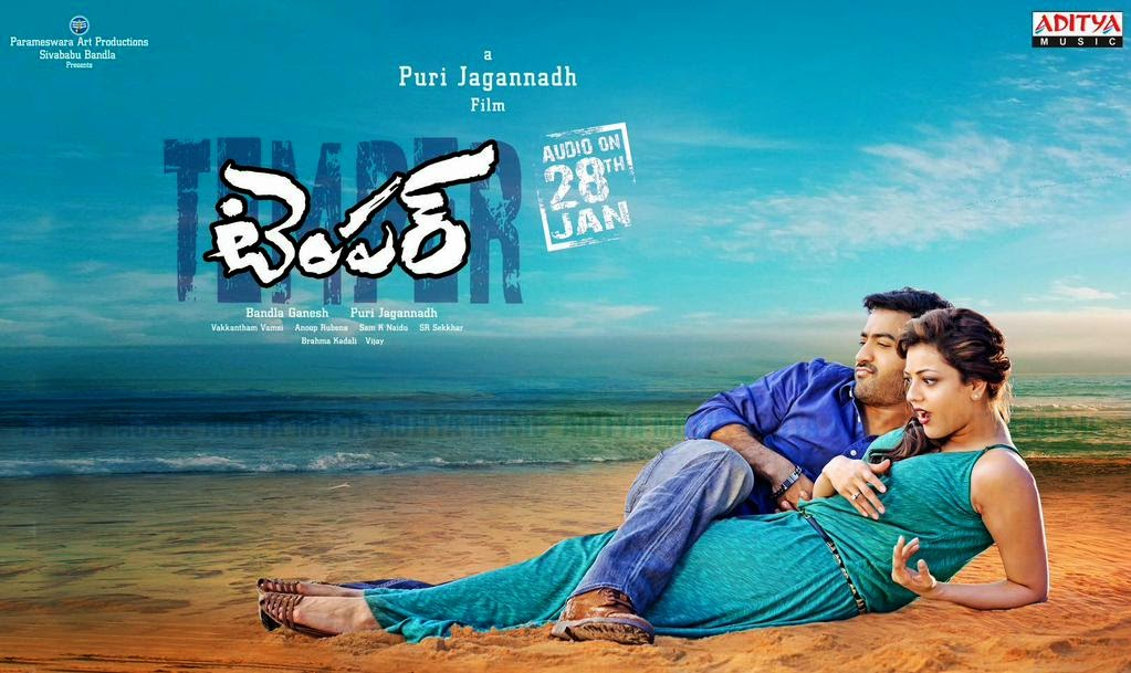 Temper (2015) Telugu Movie Trailers