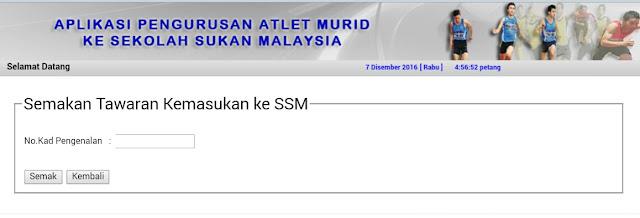 Semakan Tawaran Sekolah Sukan Malaysia 2017 Online.