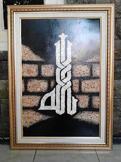 Lukisan Kaligrafi Cangkang Telur Lafadz Allah