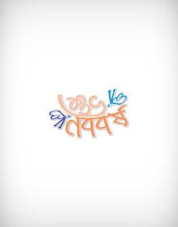 happy new year vector, new year vector, new year vector logo, new year greeting vector, new year letter, new year vector ai, new year vector eps, new year vector png, new year vector svg