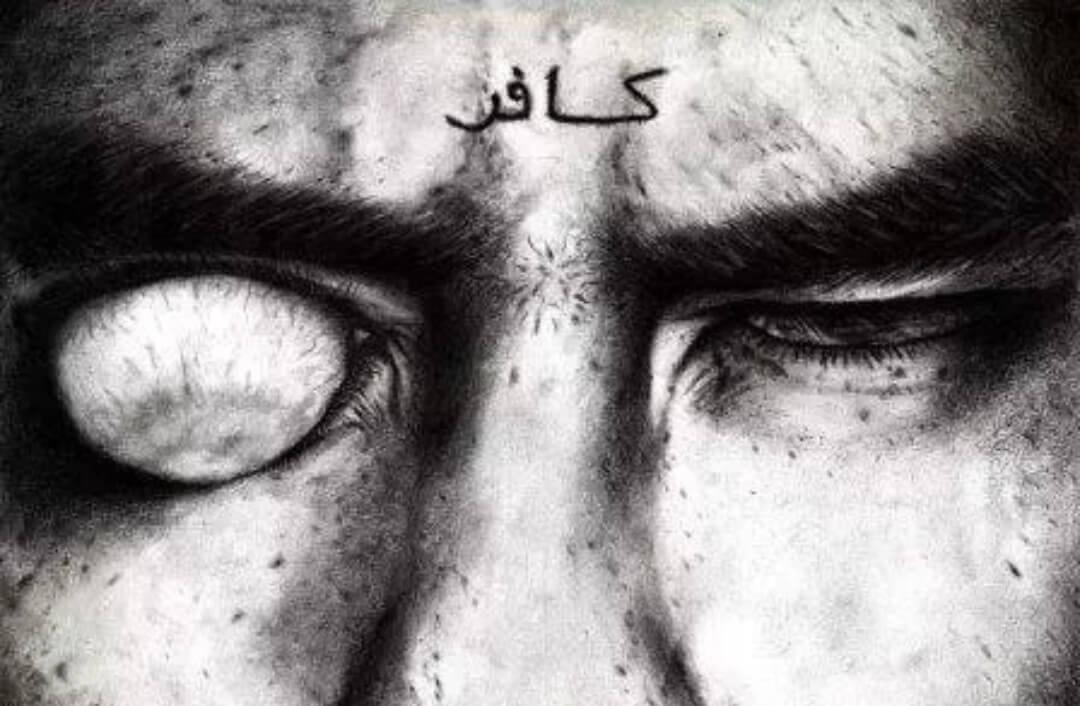 Bahaya, Ciri-ciri Dan Kemunculan Dajjal Berdasarkan Hadits Shahih