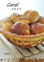 http://caroleasylife.blogspot.com/2016/02/bread-basket.html#more